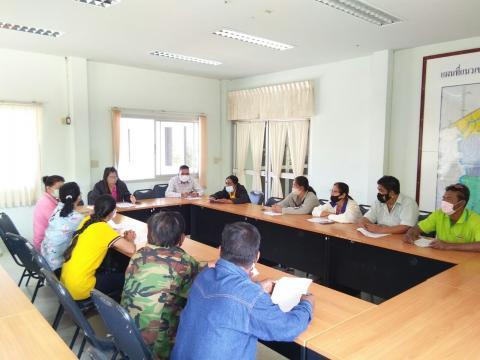 ประชุมการเตรียมการป้องกันและแก้ไขปัญหาไฟป่า หมอกควัน และฝุ่นละออ
